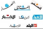 عناوين ومانشيت الصحف اللبنانية الصادرة اليوم 20/3/2017