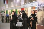 معرض الكتاب في الرياض: 400 ألف زائر معظمهم إناث