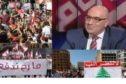 شارل جبور للبنان 360: الحراك المدني يريد انقلاباً...وعليه التركيز على المطالب الاجتماعية