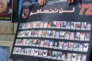 محكمة مصرية تقضي بحبس 98 من 'الألتراس' 3 سنوات