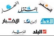 مانشيت الصحف اللبنانية