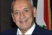 بري : الوزراء العرب كانوا أحرص على لبنان من بعض اللبنانيين