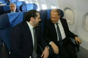 الثنائي الشيعي يتحفظ على خطة الكهرباء والقوات : للاشراف على المناقصات