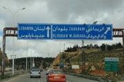 سوريا.. اتفاق لإخلاء 4 بلدات محاصرة منذ سنتين