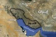 القوى الأحوازية توجه رسالة للقمة العربية.. وهذه مطالبها