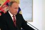 بوتين: مستعد للاجتماع مع ترامب