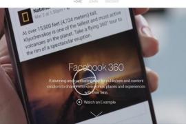 فيسبوك تتيح البث بزاوية 360 درجة لجميع مستخدميها