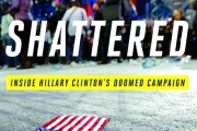 «الحطام».. هيلاري كلينتون وأسرار الفشل