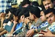 شباب إيران بين… نِفاقيْن!