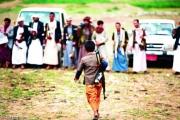 مليشيا الحوثي - صالح ترتكب محرقة بحق أطفال اليمن