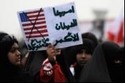 تأثير ترامب في البحرين