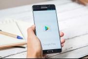«غوغل» تكتشف استخدام تكنولوجيا جديدة للتجسس وتحظر مئات التطبيقات الهاتفية