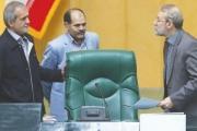 انتخابات هيئة الرئاسة تشعل الخلافات في البرلمان الإيراني