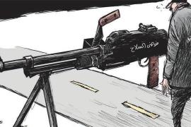 مستقبل ليبيا .. فوضى السلاح