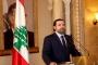 الحريري: التدخل في الشؤون الداخلية للدول العربية لا يُعبّر عن الدولة اللبنانية وحكومتها ومؤسساتها الشرعية