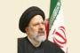 رئيسي: إنتخابات الرئاسة الإيرانية شهدت تزويرا وتم التلاعب بها