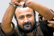 مروان البرغوثي يرفض تعليق الاضراب عن الطعام