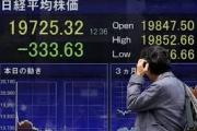 إغلاق مستقر لبورصة اليابان وسط تعاملات ضعيفة