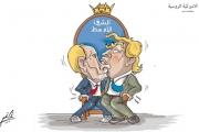 العلاقة الاميركية الروسية
