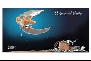 كاريكاتير: جياع المسلمين!!