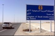 أزمة الخليج مع قطر تشكل تحدياً للولايات المتحدة