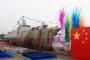 الصين تدشن طرازا جديدا من مدمرة محلية الصنع
