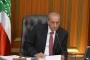ضرائب على أرباح المصارف وشركات الأموال مجلس النواب يُقرّ موارد تمويل «السلسلة» والتنفيذ تلقائياً بعد شهر