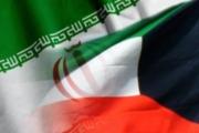 إجراءات كويتية دبلوماسية ضد إيران