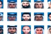 إيران الملاذ الآمن للإرهابيين ... من «القاعدة» إلى «العبدلي»