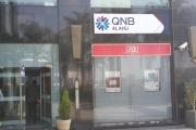 مفاجأة.. الحكومة المصرية تقترض من بنك قطري