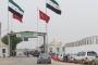 اتفاق بين 'أحرار الشام' و'تحرير الشام' بعد اقتتال دام لأيام