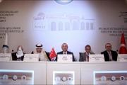 'التعاون الإسلامي' تدين الممارسات الإسرائيلية بحق الأقصى