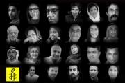 أمنستي: إيران ترى الحقوقيين خونة ومجرمين