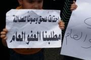 إضراب القضاة يحرم أهالي الموقوفين الإسلاميين من مواجهة أبنائهم
