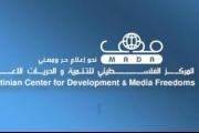 استنكار لاعتقال صحفيين بالضفة وغزة