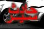 التحكم المروري : جريح نتيجة تصادم بين سيارتين على طريق عام كفر دجال وجريحان نتيجة تصادم بين سيارتين في الكفور في النبطية