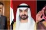 واشنطن بوست: قادة شباب في الخليج يعيدون تنظيم السياسة الخارجية بمجلس التعاون.. فكيف يفكر هذا الجيل الجديد؟
