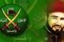 """الربيع العربي : إيران والإخوان المسلمين ودعم الإطاحة بمرسي """"مصر بين ثورتين"""" 25 يناير وثورة 30 يوليو"""" """""""