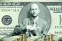 الأنظار على «جاكسون هول» لمعرفة وجهة الدولار