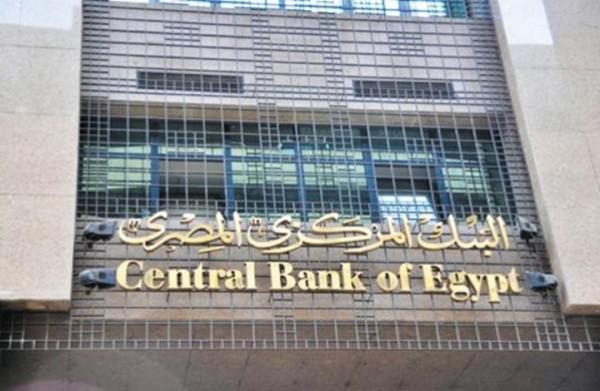 عجز الموازنة يتفاقم ومصر تقترض 15 مليار جنيه من البنوك