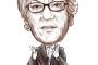 كارلا ديل بونتي المحققة التي تطلب المافيا الدولية رأسها