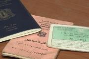 يرسل له الهوية بالواتساب فيتسلم بطاقة السوق المزوّرة من مكتب السفريات