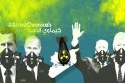 #كيماوي_الأسد: القاتل مازال طليقاً