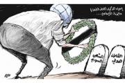 إحياء الذكرى الأولى لضحايا مجزرة الكيماوي ...