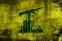 مقتل مسلح ثالث من ميليشيا 'حزب الله' في القلمون الغربي