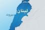 اخماد حريقين في برج العرب والشيخطابا في عكار