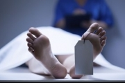 الصين تدعي استخدام تقنية تعيد الحياة لجثة هامدة