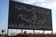 نهاية داعش ... بداية ماذا؟