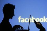 جديد فايسبوك: كبسة الغفوة