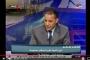 قناة مصرية تستضيف خبيرا مزيفا في حروب الجيل الرابع